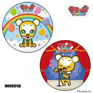 (予約販売)クマーバ マウスパッド|pg-a