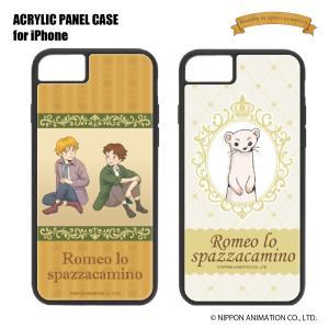 ロミオの青い空‐Romeo lo spazzacamino -iPhone SE(第2世代)/8/7/6s/6用、12/12Pro用、11/XR用、XS/X用アクリルパネルケース pg-a