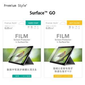 Surface GO用 液晶保護フィルム ハードコート/アンチグレア|pg-a