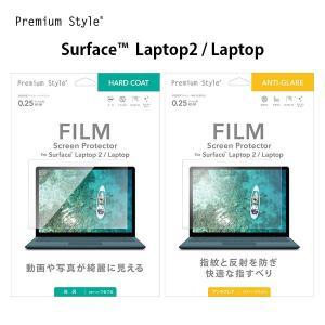 Surface Laptop2/Laptop用 液晶保護フィルム ハードコート/アンチグレア|pg-a