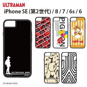 (受注生産)iPhone SE(第2世代)/8/7/6s/6用 アクリルケース|pg-a