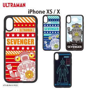 (受注生産)iPhone XS/X用 アクリルケース pg-a