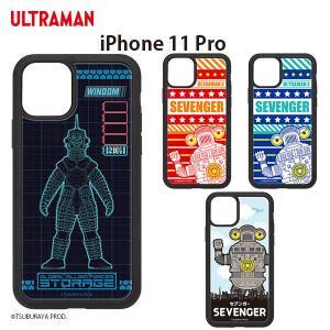 (受注生産)iPhone 11 Pro用 アクリルケース pg-a