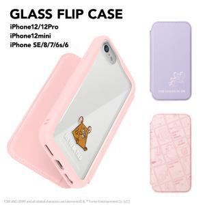 iPhone 12/12 Pro用 、iPhone12 mini用、iPhone SE(第2世代)/8/7/6s/6用ガラスフリップケース[トムとジェリー]|pg-a
