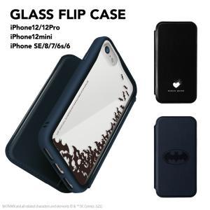 iPhone 12/12 Pro用 、iPhone 12 mini用、iPhone SE(第2世代)/8/7/6s/6用ガラスフリップケース [バットマン] [ハーレイ・クイン]|pg-a