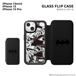 iPhone 13 mini/13/13 Pro用 ガラスフリップケース [バットマン]|pg-a