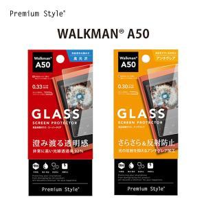 WALKMAN A50用 液晶保護ガラス スーパークリア/アンチグレア|pg-a