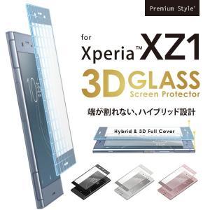 Xperia XZ1用 3D全面液晶保護ガラス フレーム付き|pg-a