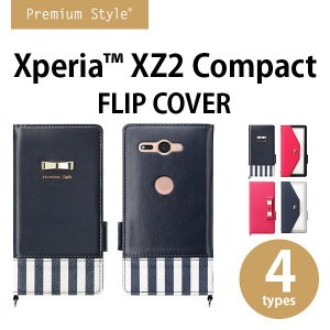 Xperia XZ2 Compact用 フリップカバー for girls pg-a