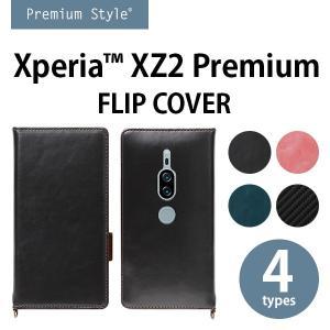 Xperia XZ2 Premium用 フリップカバー PUレザー カーボン調 手帳型|pg-a