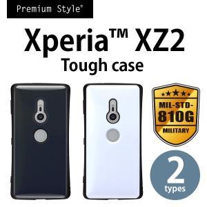 Xperia XZ2用 ハイブリッドタフケース|pg-a
