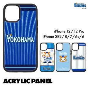 (受注生産)横浜DeNAベイスターズ iPhone 12 mini用, iPhone 12/12 Pro用,iPhone SE2/8/7/6s/6用アクリルパネルケース|pg-a