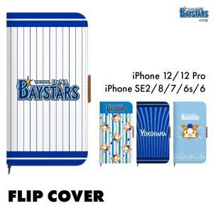 (受注生産)横浜DeNAベイスターズ iPhone 12/12 Pro用,iPhone SE2/8/7/6s/6用PUレザーフリップカバー|pg-a