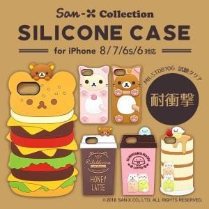 iPhone8・iPhone7・iPhone6s・iPhone6 リラックマ すみっコぐらし シリコンケース ダイカットフォルム サンエックス San-X Collection|pg-a