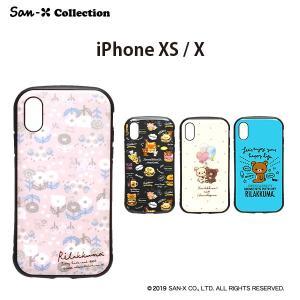 San-X iPhone XS/X用 ハイブリッドタフケース|pg-a