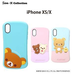 iPhone XS/X用 サンエックスキャラクター シリコンケース|pg-a