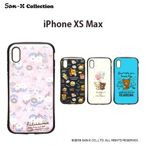 San-X iPhone XS Max用 ハイブリッドタフケース|pg-a