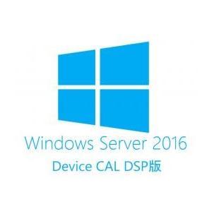 Microsoft Windows Server CAL 2016 Japanese 1pk DSP OEI 1 Clt Device CAL R18-05192