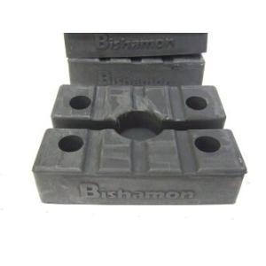 Bishamon ビシャモン 純正 2柱リフト受けゴム一体 4枚セット ビス16ヶ付き (71300501) pgmechanism