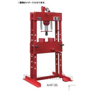 AHP-35 エアー式矯正油圧プレス 35t マサダ製作所|pgmechanism