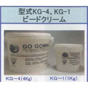 ビードクリーム 4Kg (KG-4) pgmechanism