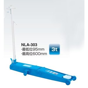 NLA-303 低床エアーガレージジャッキ ロングタイプ 3t pgmechanism