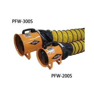両ラッパ型送風機とダクトセット(PFW-200S)|pgmechanism