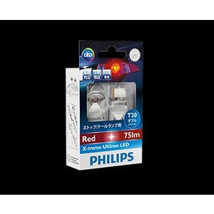 PHILIPS 【T20 レッドダブル】 LED ストップ/ テール フィリップス エクストリーム ...
