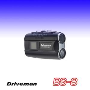 ドライブマン BS-8 ヘルメット装着型ドライブレコーダー バイク用 ブラック/ホワイト