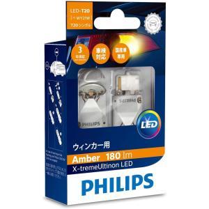 PHILIPS 【WY21W / T20 アンバー】 LED ウインカー フィリップス エクストリー...