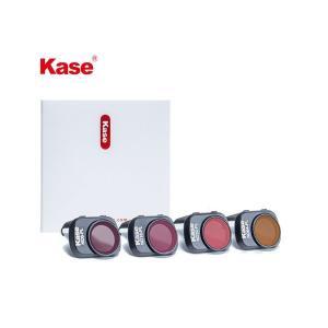 Kase MAVIC MINI用 レンズフィルター 4 in 1セット