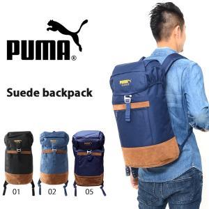 バックパック プーマ PUMA メンズ レディース 23L スウェード リュックサック デイパック カジュアル アウトドア 得割41|phants