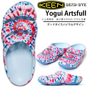限定コラボモデル 軽量 クロッグ サンダル KEEN キーン メンズ Yogui Artsfull ヨギーアーツフル デッドダイ Dye Spiral 10 ハイブリット 靴 2018新作|phants