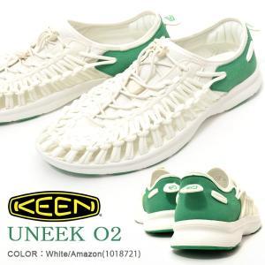 アウトドア スニーカー KEEN キーン メンズ UNEEK O2 ユニーク スリッポン 1018721 ホワイト 白 緑 編み上げ サンダル シューズ 靴 2018新作|phants