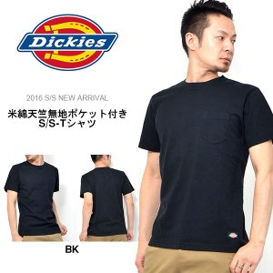 半袖Tシャツ Dickies ディッキーズ メンズ 米綿天竺無地ポケット付きS/S-Tシャツ 30%off|phants