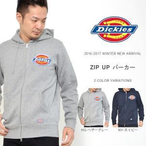 送料無料 フルジップパーカー Dickies ディッキーズ メンズ ビックロゴ 裏起毛 長袖 30%off|phants