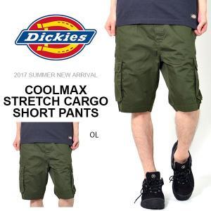 ディッキーズ Dickies COOLMAX ストレッチ カーゴ ショートパンツ メンズ ワークショーツ ストレッチ ショーツ ハーフパンツ パンツ 2017夏新作 25%off|phants