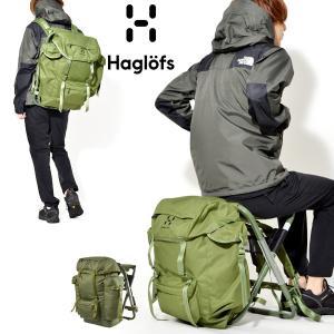 送料無料 椅子に大変身 リュックサック Haglofs ホグロフス COMBI 42L チェアー バックパック デイパック バッグ アウトドア ザック 日本正規品|phants