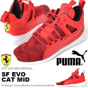 Ferrari コラボ スニーカー プーマ PUMA メンズ SF EVO キャット ミッド フェラーリ シューズ 靴 ミッドカット 2017秋冬新作|phants