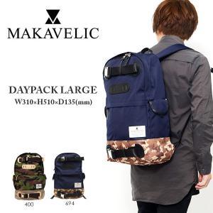 バックパック マキャベリック MAKAVELIC DAYPACK LARGE デイパック ラージ リュックサック バッグ  カバン かばん 鞄 BAG 送料無料 35%off phants