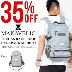 バックパック マキャベリック MAKAVELIC RAINPROOF BACKPACK レイン プルーフ デイパック リュックサック カバン かばん 鞄 バッグ BAG 20L 35%off phants