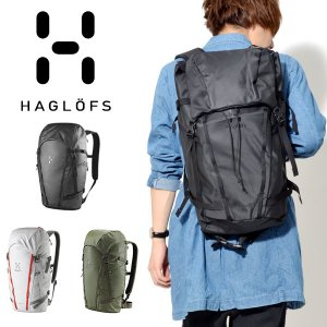 送料無料 リュックサック Haglofs ホグロフス KATLA 25 25L 防水 バックパック デイパック バッグ アウトドア ザック 日本正規品 phants
