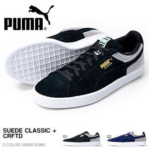 スニーカー プーマ PUMA メンズ スウェード クラシック + CRFTD ローカットスニーカー ローカット シューズ 靴 スエード 得割30|phants