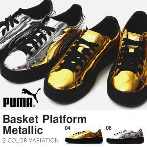 スニーカー プーマ PUMA レディース バスケット プラットフォーム METALLIC 厚底 メタリック シューズ 靴 ゴールド シルバー 金 銀 得割30|phants