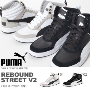 スニーカー プーマ PUMA メンズ プーマ リバウンド ストリート V2 シューズ 靴 ミッドカット 2017秋冬新作|phants