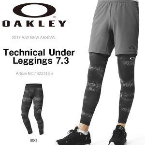 スポーツタイツ OAKLEY オークリー メンズ Technical Under Leggings 7.3 アンダーウェア ランニング スパッツ 10分丈 日本正規品 2017秋冬新作|phants