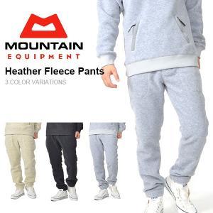 日本別注 フリースパンツ MOUNTAIN EQUIPMENT マウンテンイクイップメント メンズ Heather Fleece Pants ヘザー フリース パンツ 防寒 2018冬新作 送料無料|phants