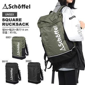 スクエア型 バックパック ショッフェル schoffel メンズ レディース SQUARE RUCK...