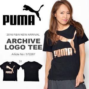 半袖 Tシャツ プーマ PUMA レディース ARCHIVE LOGO TEE アーカイブ ロゴ シャツ メタリック プリント ビッグロゴ ブロンズ|phants