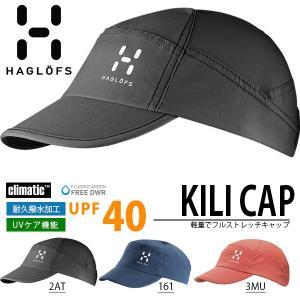 ソフトシェル素材 UV CAP Haglofs ホグロフス メンズ レディース KILI CAP 軽量 キャップ ロゴ 2018春新作 帽子 浅め アウトドア クライミング マウンテン|phants